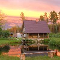 Guest House Ziedkalni