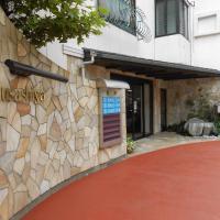 Hotel Musashiya