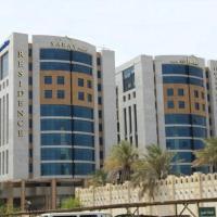 Saray Mshereb Hotel