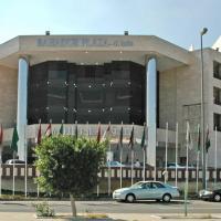 Bhadur Al Hada Hotel