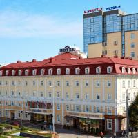 Hotel Ukraine Rivne