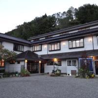 Mizubasho no Yado Higashi