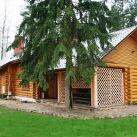 Guest House Svelmes