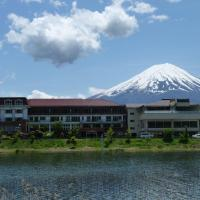 Lakeland Hotel Mizunosato
