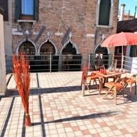 Cà Terrazza, Venice - Promo Code Details