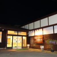 Hotel & Cottage Shirakawa Sekinosato