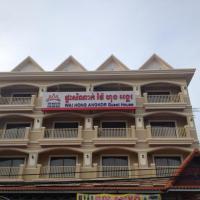 Wai Hong Angkor Guesthouse