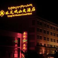 Nyingchi Minshan Hotel