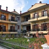 Megdovas Hotel Opens in new window