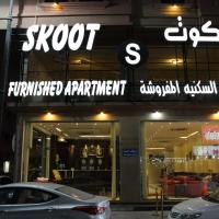 Skoot Hotel Apartments