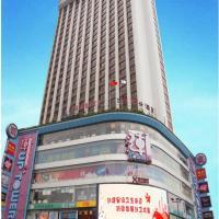 Guangyong Lido Hotel, Guangzhou - Promo Code Details