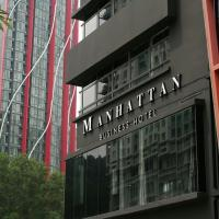 Manhattan Business Hotel Damansara Perdana