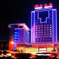 Hubei Hotel, Beijing - Promo Code Details