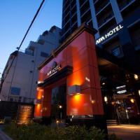 APA Hotel Namba-Shinsaibashi, Osaka - Promo Code Details