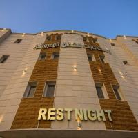 Rest Night Hotel Suites - Al Moroj