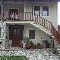 Armonia Sofia Liapi Guesthouse