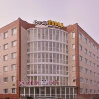 Stargorod Hotel