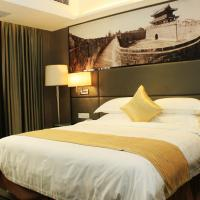 Days Hotel Great Wall Quanzhou
