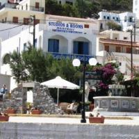 Apartments  Maistrali Studios Opens in new window