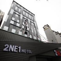 2NE1 Hotel