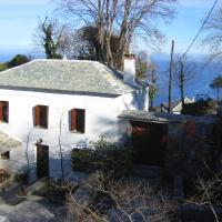 The Caretakers House