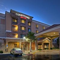 Courtyard by Marriott Rancho Cucamonga