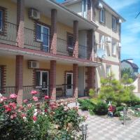 Solnechny Veter Guest House