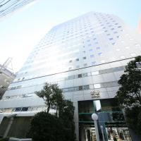 Shinjuku Washington Hotel Annex, Tokyo - Promo Code Details
