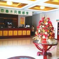 GreenTree Inn Shanghai Changxing Island Yuansha Business Hotel