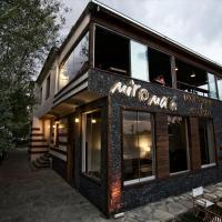 Mir o Mara Boutique Hotel & Lounge Bar