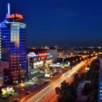 Gorskiy City Hotel
