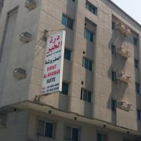 Dorrat Al Khobar Apartment