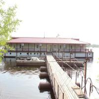 Samara Cottages Aquamarine 88