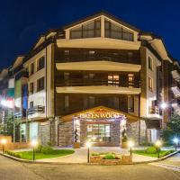 Green Wood Hotel & Spa - All Inclusive and Half Board