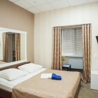 Hotel Kamin