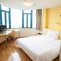 7Days Inn Guangzhou Beijing Road Subway Station - Promo Code Details