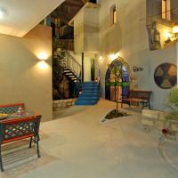 Beit Ha'Omanim