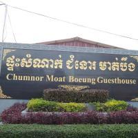 Chumnor Moat Boeung Guesthouse