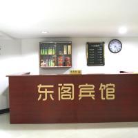 Dong Ge Hotel, Xi
