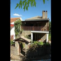 Guesthouse Ariadni