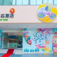Legend Hotel Kaohsiung Liuhe