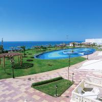 Yanbu Arac Resort (Families Only)