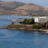 Karystion Hotel Opens in new window