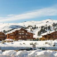 Lagrange Vacances Le Village des Lapons