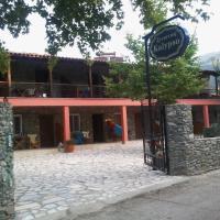 Guesthouse Kalypso