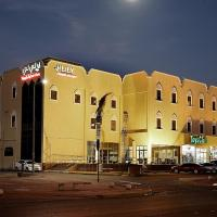 Lily Hotel Suite Hofuf