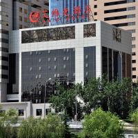 Avic Hotel Beijing - Promo Code Details