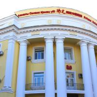 Soluxe Hotel Алматы