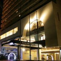 Hotel Monterey Yokohama