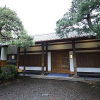 Atami Sekitei